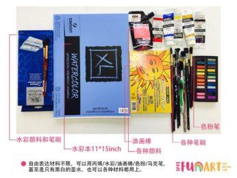 materials_c1e8c5d2-0a40-46d3-8b99-1508fbc1ff43